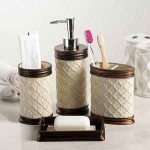 Набор аксессуаров для ванной комнаты «Ореон», 4 предмета (дозатор 350 мл, мыльница, 2 стакана)