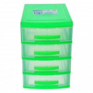 Мини-комод 4-х секционный Росспласт, цвет салатовый/прозрачный