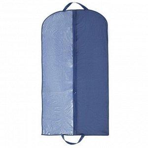 Чехол для одежды, 60?140 см, спанбонд, цвет синий