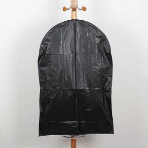 Чехол для одежды 60?90 см, плотный, PEVA, цвет чёрный