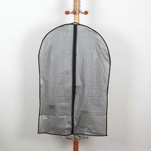 Чехол для одежды плотный Доляна, 59?89 см, PEVA, цвет серый