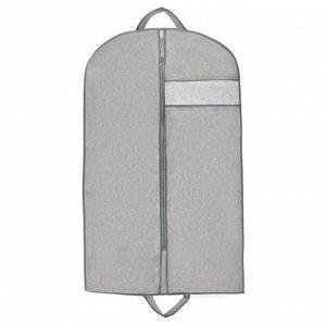 Чехол для одежды с окном 100?60 см, спанбонд, цвет серый 1333091