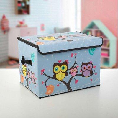 Товары для детей!!! — Системы хранения для игрушек — Детям и подросткам