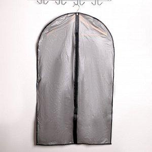Чехол для одежды 60?102 см, плотный ПВХ, цвет серый