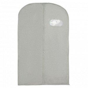 Чехол для одежды с окном 60?100 см, спанбонд, цвет серый
