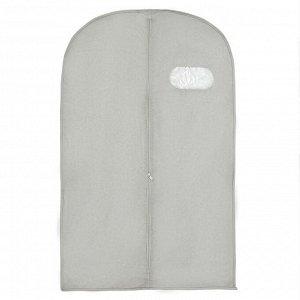 Чехол для одежды с окном 60?140 см, спанбонд, цвет серый