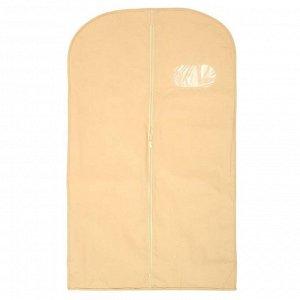 Чехол для одежды с окном, 60?100 см, спанбонд, цвет бежевый