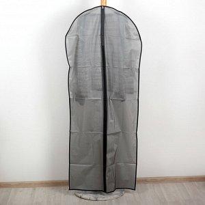 Чехол для одежды 61?137 см, плотный, PEVA, цвет серый 565762