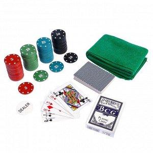 Покер, набор для игры (карты 2 колоды, фишки 100 шт, сукно 40х60 см)