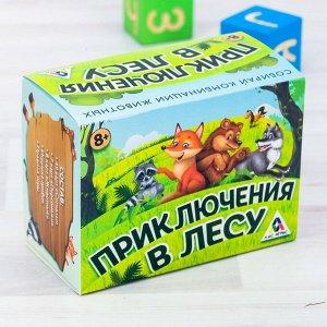 Настольная командная игра «Приключения в лесу»
