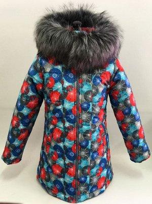 "Пальто зимнее для девочки КЗД-7 ""Кристина"" р-р 128-146,"