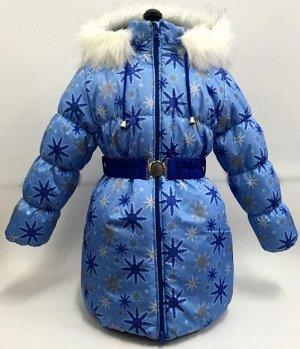 """Пальто зимнее для девочки КЗД-4 """"Алиса"""" р-р 116,122, голубой"""