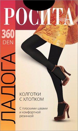 Ладога 360 ден черный
