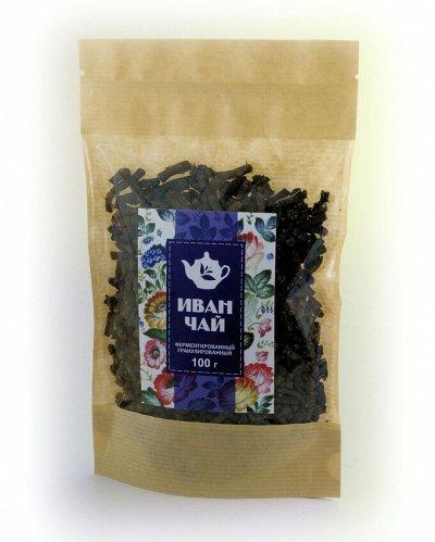 Возрождая добрые традиции: мед, урбеч, варенье и др НОВИНКИ! — ИВАН-ЧАЙ фасованный в крафт пакет — Чай