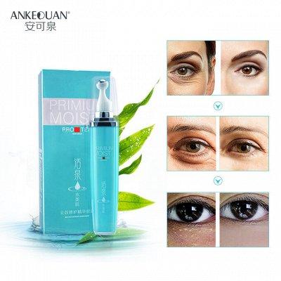 Солнцезащитные крема, Защита и Увлажнение! — Эффективный уход для глаз по сниженной цене!  — Уход для век и губ