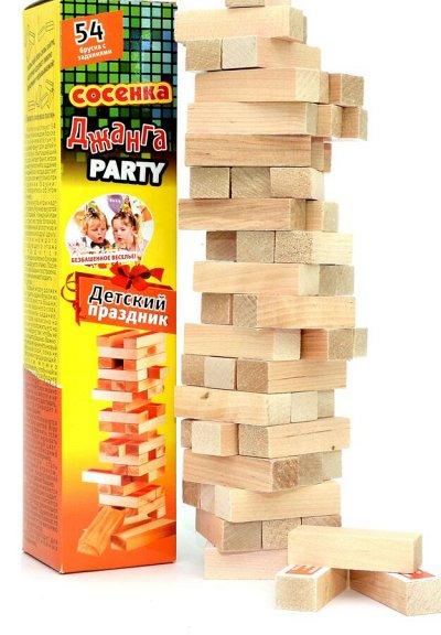 Задира. Интересные бюджетные игры для всей семьи!      —   Башня ДЖАНГА. НОВИНКИ!!! — Игрушки и игры