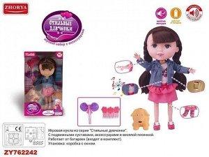 Кукла 2736A-2ZYA Стильные девчонки, русск. озвуч, с аксесс, на бат., в кор.