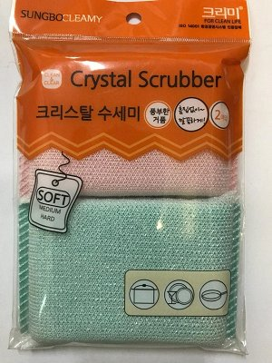 "SB ""CLEAN&CLEAR"" Губка д/мытья посуды №054 ""Crystal"" (13,5смх8смх2см) мягкая 2шт"