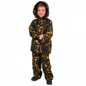 Детский межсезонный костюм Мегаполис