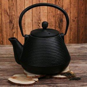 Чайник с ситом «Атьяф» 1 л, цвет чёрный