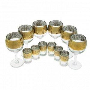 """Мини-бар 12 предметов """"Изящный"""" вино, флоренция, темный 240/50 мл"""