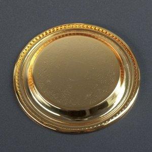 Набор блюдец с подставкой «Золото», d=10 см, 6 шт