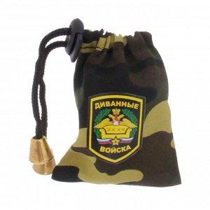 """Набор стопок в мешке """"Диванный войска"""", 30 мл, 3 шт."""