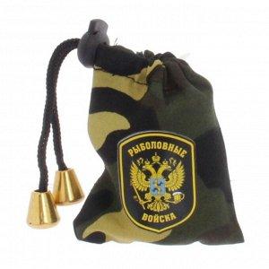 """Набор стопок в мешке """"Рыболовные войска"""", 30 мл, 3 шт."""