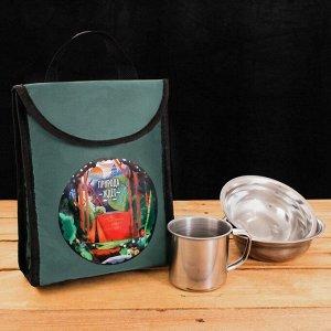"""Набор посуды в термосумке 3 л """"Природа ждет"""", тарелка 2 шт. 300 мл, кружка 200 мл"""