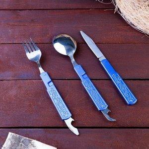 Набор туриста в чехле 5в1 рукоять металл синяя с рисунком 11*13,5см