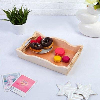 Добрая баня - 23 — Подносы и столики для завтрака — Все для бани и сауны