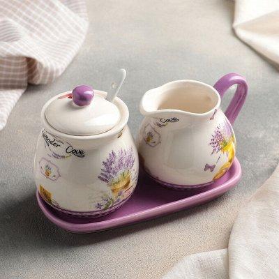 Посудное Хранение. Домашняя Выпечка и Кондитерка . — Сервировочные наборы — Посуда