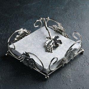 Подставка для салфеток декоративная «Виноград», 19?7 см, цвет серебро