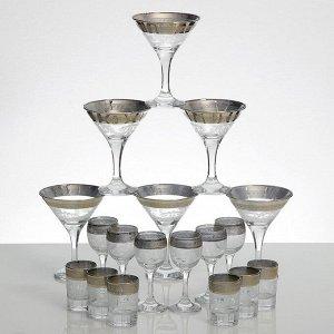 Мини-бар 18 предметов мартини 190 мл + рюмка 55 мл + стопка 50 мл