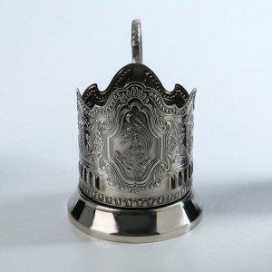 Подстаканник «Космос» никелированный, с чернением