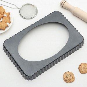 Форма для выпечки Доляна «Жаклин. Рифленый прямоугольник», 31?21?3 см, съёмное дно, антипригарное покрытие