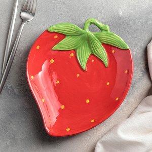 Тарелка «Клубничка», 23,5?20?4 см, цвет красный