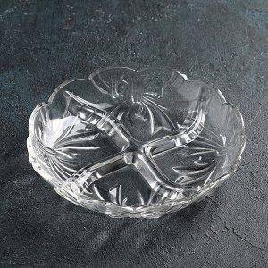 Менажница круглая «Лист», 22 см, 4 секции