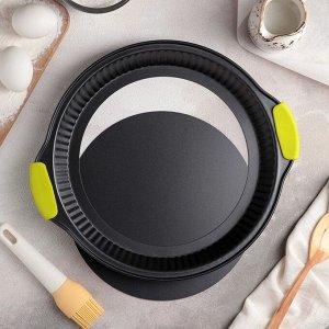 Форма для выпечки Доляна «Рифлёный круг. Забота», 30,5?4 см, с силиконовыми ручками, съёмное дно, антипригарное покрытие