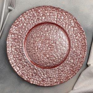 Тарелка подстановочная Magistro «Кринкл», d=33 см, цвет бронзовый