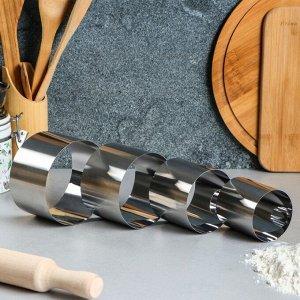"""Набор форм для выпечки и выкладки """"Круг"""", D-10, H-6,6 см, 4 шт"""