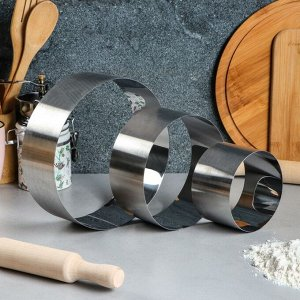 """Набор форм для выпечки и выкладки """"Круг"""", D-20, H-6,6 см, 3 шт"""