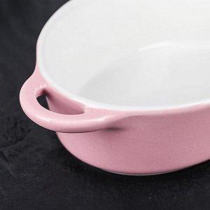 Форма для запекания Доляна «Долли», 18,5?11?4,5 см, цвет розовый