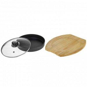 """Сковорода на деревянной подставке с крышкой """"Биргер"""" 20,5х7 см"""