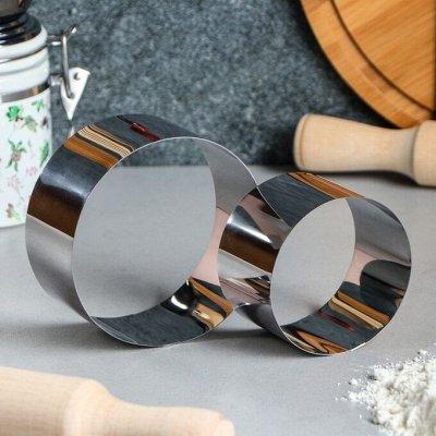 Фикс Прайс на Хозы и Посуду, Товары от 9 руб.  — Металлические — Для запекания и выпечки