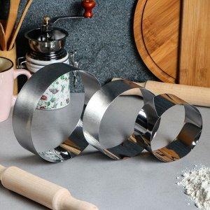 """Набор форм для выпечки и выкладки """"Круг"""", D-15, H-5 см, 3 шт."""