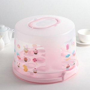 Блюдо для торта и пирожных с крышкой, 30,5?21,5 см, цвет МИКС