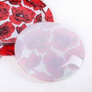 Сервиз столовый «Маковый рай», 7 предметов: 1 шт 30 см, 6 шт 21,5 см, в подарочной упаковке