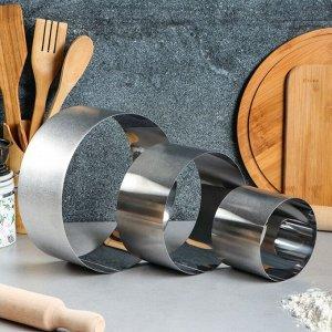 """Набор форм для выпечки и выкладки """"Круг"""", D-20, H-8,5 см, 3 шт"""