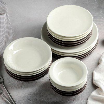 Турецкая Посуда+Посуда Праздников ,Фужеры,Стаканы,Подставки. — Турецкая посуда — Посуда